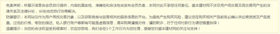 OLP现货黑龙江嘉荫钢护栏价格加工 – 产品展示